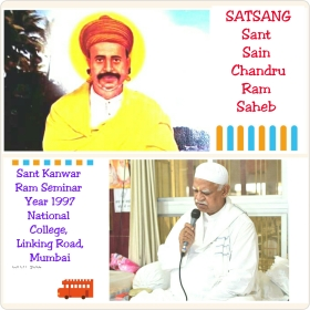Satsang by Sain Chandru Ram Saheb at Sant Kanwar Ram Saheb Seminar in 1997 ,National College, Mumbai Vol.1