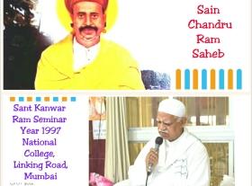 Satsang by Sain Chandru Ram Saheb at Sant Kanwar Ram Saheb Seminar in 1997 ,National College, MumbaiVol.1